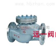 上海閥門廠家法蘭升降式止回閥H41H-16C/H41H-25/H41H-40