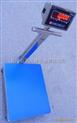 150KG不锈钢防水电子秤,买150k/10g不锈钢防水电子台秤去哪家好?
