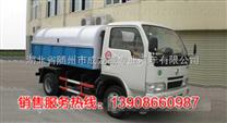 东风小霸王垃圾车、小型密封式垃圾车价格、长沙小区垃圾收集运输车