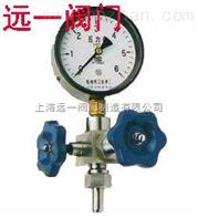 J19H-320儀表針型閥