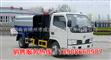 東風自卸式垃圾車、環衛綠化垃圾車低價出售、湖北垃圾車廠家