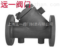 BLG41H-16C/PY型保温过滤器