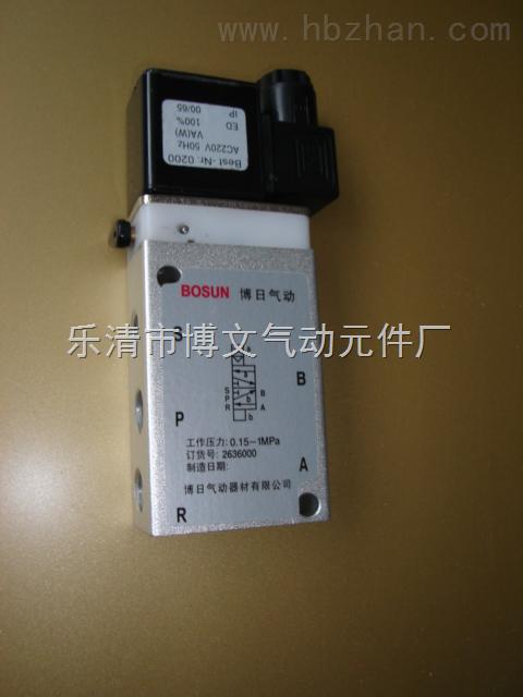 海隆型二位五通换向电磁阀2636000