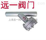 GL61H-16C焊接過濾器