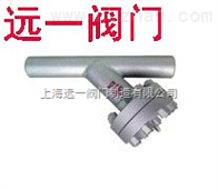 GL61H-16C焊接过滤器