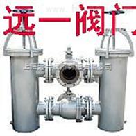 STG-16C/P雙桶切換過濾器
