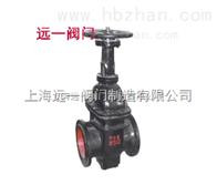 Z942W-1Z542W-1铸铁煤气闸阀