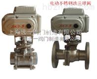 Q941F-25PQ941F-16P DN100 不锈钢电动球阀