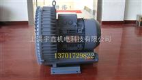 宇鑫漩涡气泵@宇鑫漩涡高压气泵@宇鑫涡旋气泵