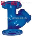 SY4P-16C-Y型過濾器