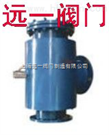 GCQ-16C自洁式水過濾器