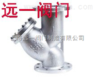 不锈钢过滤器不锈钢过滤器GL43W-16P/GL43W-25P/GL43W-40P