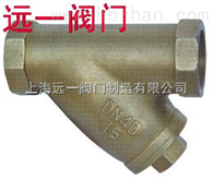 GL11W-16T丝口Y型过滤器