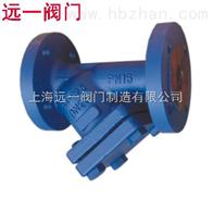 GL41H-16C德标Y型過濾器