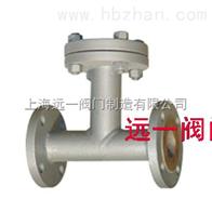 TGL41H-16CT型過濾器