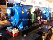 ZWC型拖车式柴油机自吸污水泵/柴油机抽水泵/排污柴油机泵