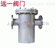SB14-16C-直通平底籃式過濾器