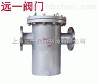 SB14-16C直通平底籃式過濾器
