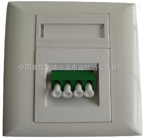 光纤信息插座面板:86型信息面板