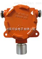 Ex環氧乙烷氣體報警器 進口電化學傳感器 聲光控製器報警