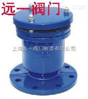 P41X-10快速排氣閥