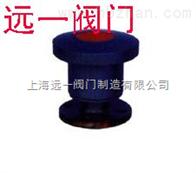 A411X(Y)呼吸式安全閥