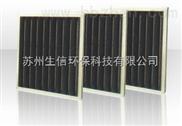 FKHB系列活性炭空气过滤器