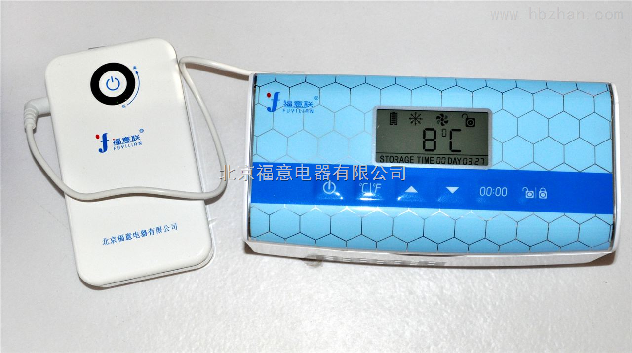 放胰岛素的小冰箱邯郸销售地址