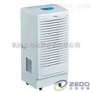 供应:移动式全自动空气除湿机 139 5811 5553