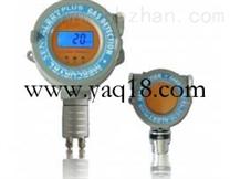 供应固定式气体检测仪气体变送器
