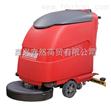 克力威全自动洗地机XD20W 工厂专用洗地机价格