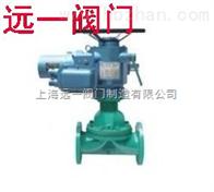 G941J-6/10/16電動襯膠隔膜閥