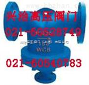耐高溫+耐高壓上海興治UFS汽水分離器廠家 蒸汽汽水分離器價格