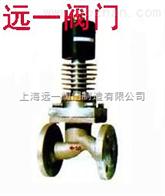 ZCG-10/16C/P高温电磁阀