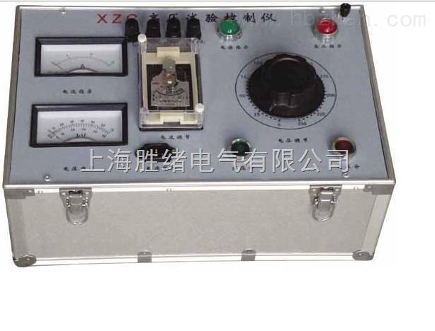 试验变压器控制箱CX-5KVA
