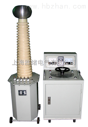 TQSB-5KVA/50KV-交直流试验变压器