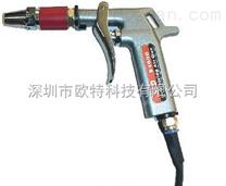 SLD离子吹尘枪GS4000