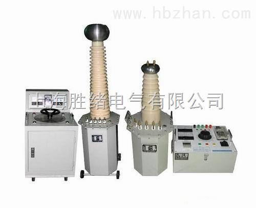 串级式高压试验变压器YD
