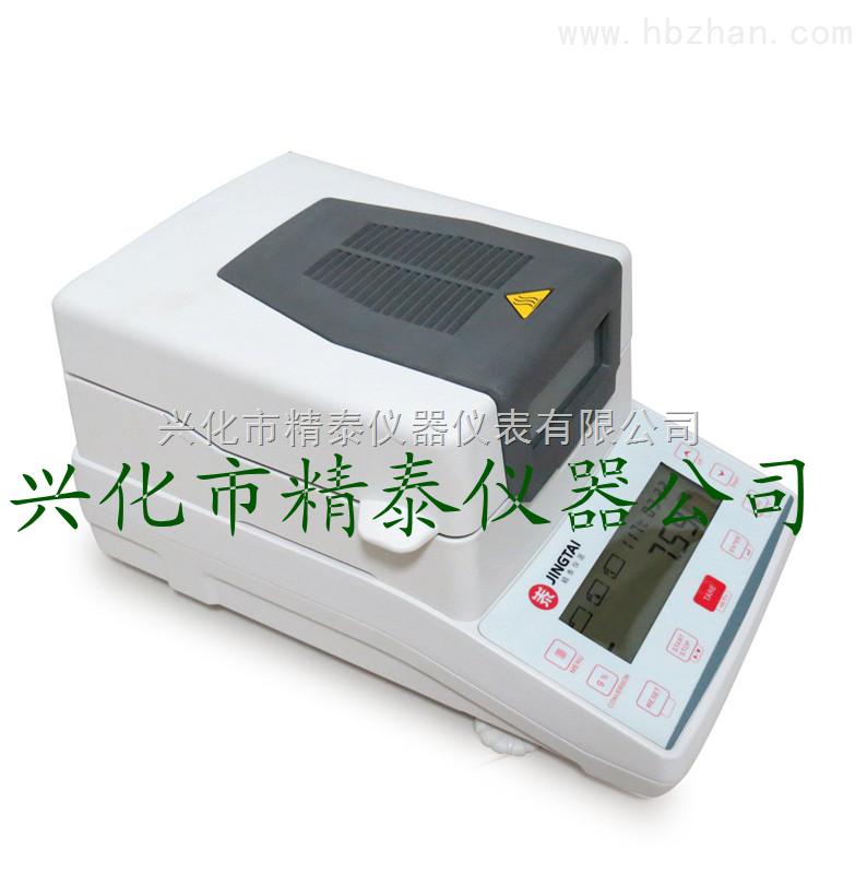 牛奶固含量测定仪,低脂牛奶水分测定仪jt-k8操作步骤