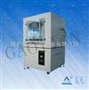 砂塵環境試驗箱生產廠家