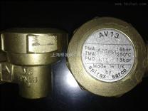 斯派莎克AV13排气阀、原装进口蒸气排气阀