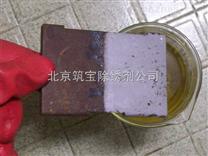 钢铁除锈剂,碳钢除锈剂,铸铁除锈剂