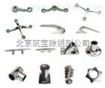军工行业除锈剂,仪器仪表除锈剂液