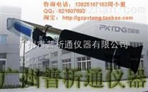 酒度計PX-A1T,工業酒精濃度計