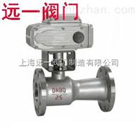 QP946M-16C/25/40高温电动排污阀