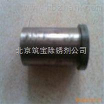 角钢除锈剂|角铁除锈剂