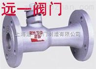 QP46M-16C/25/40一體式高溫排污閥
