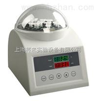 K30(主機),經濟型幹式恒溫器價格