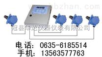 瓦斯泄漏檢測報警器/瓦斯濃度檢測儀