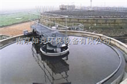 ZCGN型中心传动垂架式刮泥机